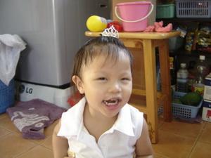 น้องเืทียน 2 ขวบ 6 เดือน